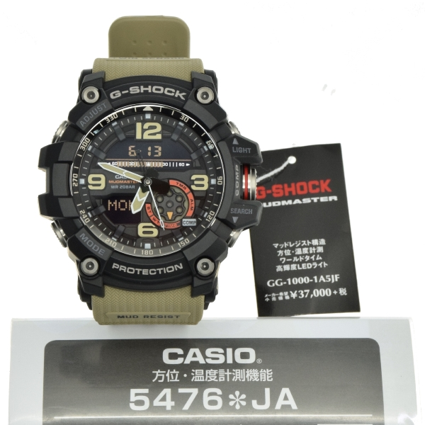 Casio G Shock Gg 1000 1a5jf Mudmaster Twin Sensor Men S