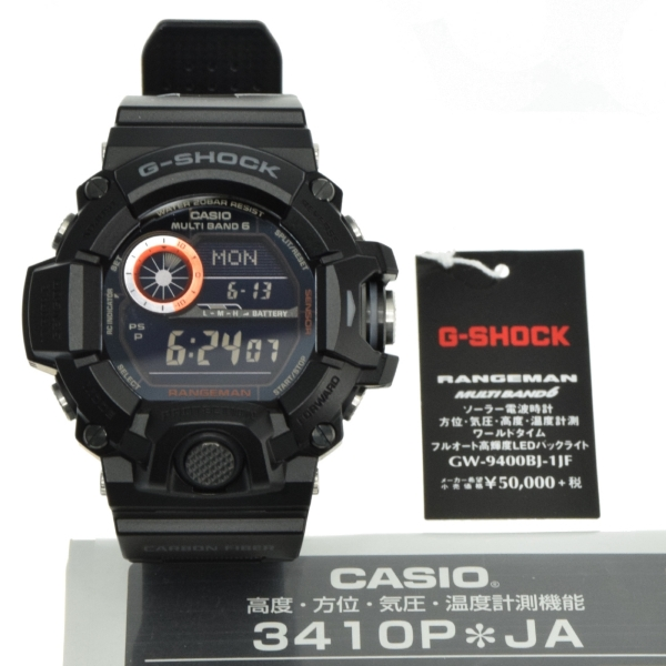 new styles ba9cc b2c94 Details about Casio G-Shock GW-9400BJ-1JF Master of G Rangeman Triple  Sensor Watch Japan Ver.
