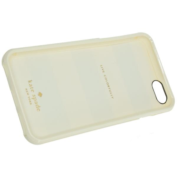 Gold Stripe Hardshell Hybrid Case Cover